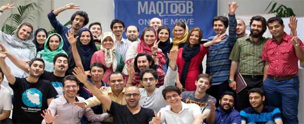 MAQTOOB:From Business Tools To A Journey